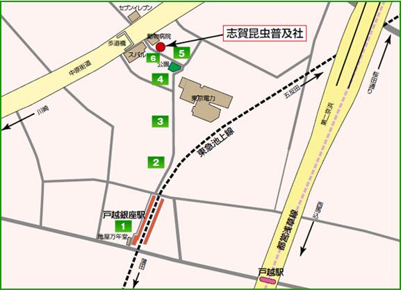当社への道順(地図)